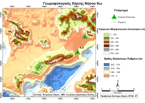 geomorphological_kos